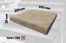 Плитка для ступеней средняя (цвет №188)