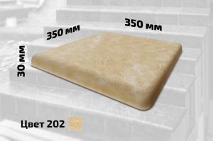 Плитка для ступеней правая (цвет №202)