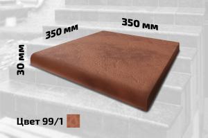 Плитка для ступеней средняя (цвет №99/1)