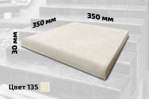 Плитка для ступеней средняя (цвет №135)