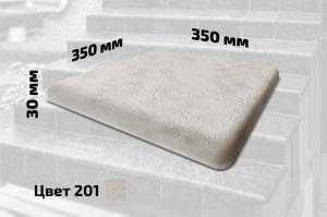 Плитка для ступеней правая (цвет №201)