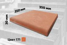 Плитка для ступеней средняя (цвет №171)