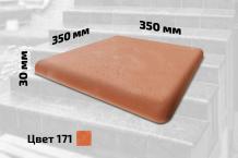 Плитка для ступеней правая (цвет №171)