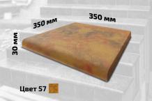 Плитка для ступеней средняя (цвет №57)