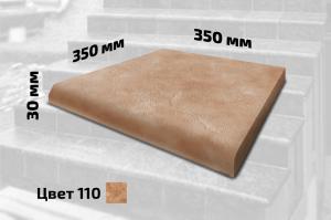 Плитка для ступеней средняя (цвет №110)