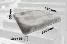 Плитка для ступеней левая (цвет №66)
