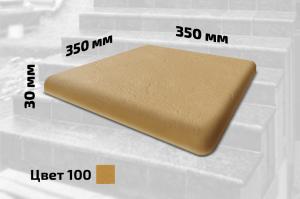 Плитка для ступеней правая (цвет №100)