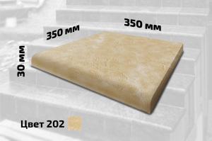 Плитка для ступеней средняя (цвет №202)