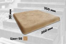 Плитка для ступеней левая (цвет №98)