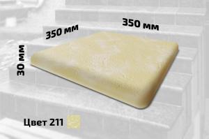 Плитка для ступеней правая (цвет №211)