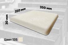 Плитка для ступеней правая (цвет №135)