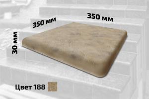 Плитка для ступеней правая (цвет №188)