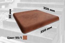 Плитка для ступеней левая (цвет №99/1)