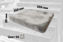 Плитка для ступеней правая (цвет №66)