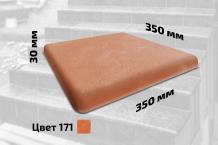 Плитка для ступеней левая (цвет №171)