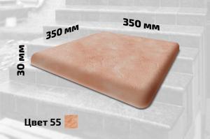 Плитка для ступеней правая (цвет №55)
