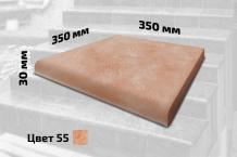 Плитка для ступеней средняя (цвет №55)