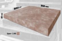 Плитка для ступеней без закруглений (цвет №130)