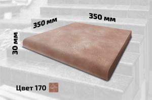 Плитка для ступеней средняя (цвет №170)