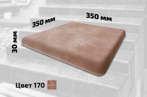 Плитка для ступеней правая (цвет №170)