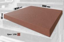 Плитка искусственный мрамор без закруглений (цвет №196)