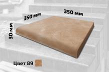 Плитка для ступеней средняя (цвет №89)