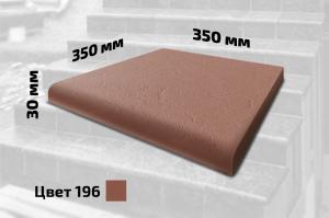 Плитка для ступеней средняя (цвет №196)