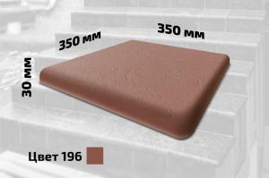 Плитка для ступеней правая (цвет №196)
