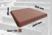 Плитка для ступеней левая (цвет №196)