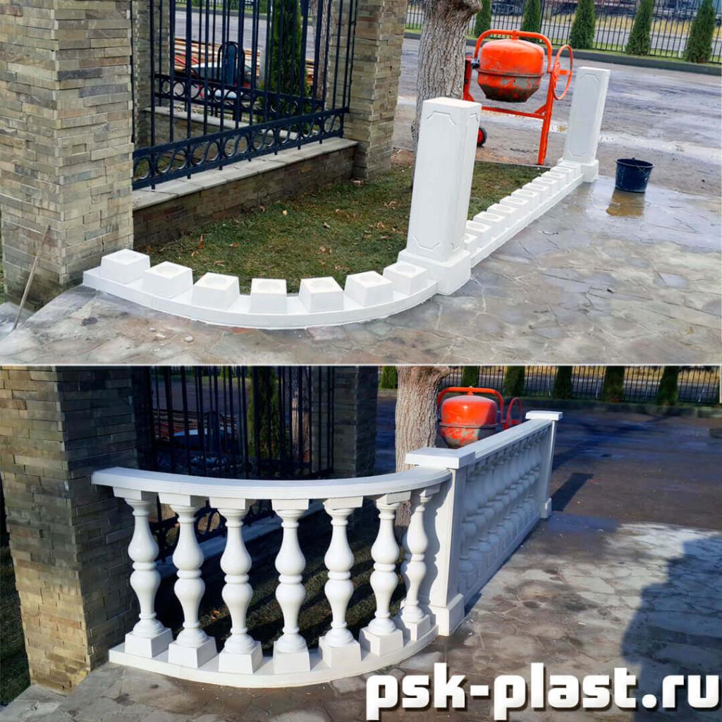 производство балюстрады из бетона