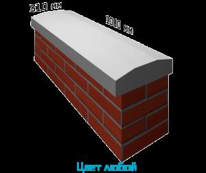 Крышка на забор (парапет) 1000х310х80