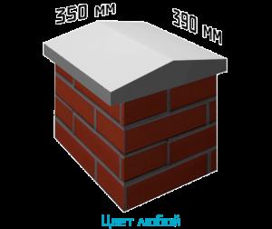 Крышка на забор (парапет) 390х350х65