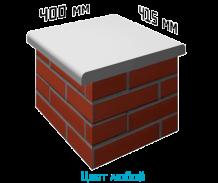 Крышка на забор (парапет) 415х400х35