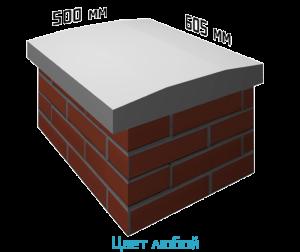 Крышка на забор (парапет) 605х500х70