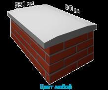 Крышка на забор (парапет) 800х530х55