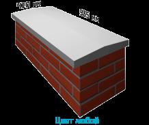 Крышка на забор (парапет) 935х410х50