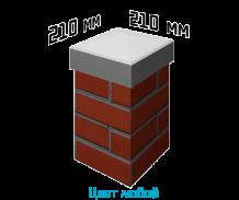 Крышка на столб квадратная 210х210х70