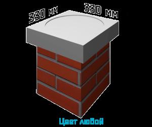 Крышка на столб под вазон квадратная 330х330х70
