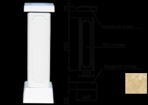Столб для балюстрады (тумба) цвет 202